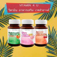 Vitamin อาหารเสริมแท้ โดย vitamin4u | 0906909810