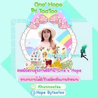 Ons'Hope ผลิตภัณฑ์ดูแลผิวหน้า ByTaatoo