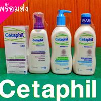 Cetaphil restoraderm - www.CetaphilThai.com เพจคนรักเซตาฟิลจำหน่ายของแท้