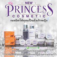 New Princess Cosmetic เวชสำอางค์ดูแลผิวหน้า | 086 640 6510